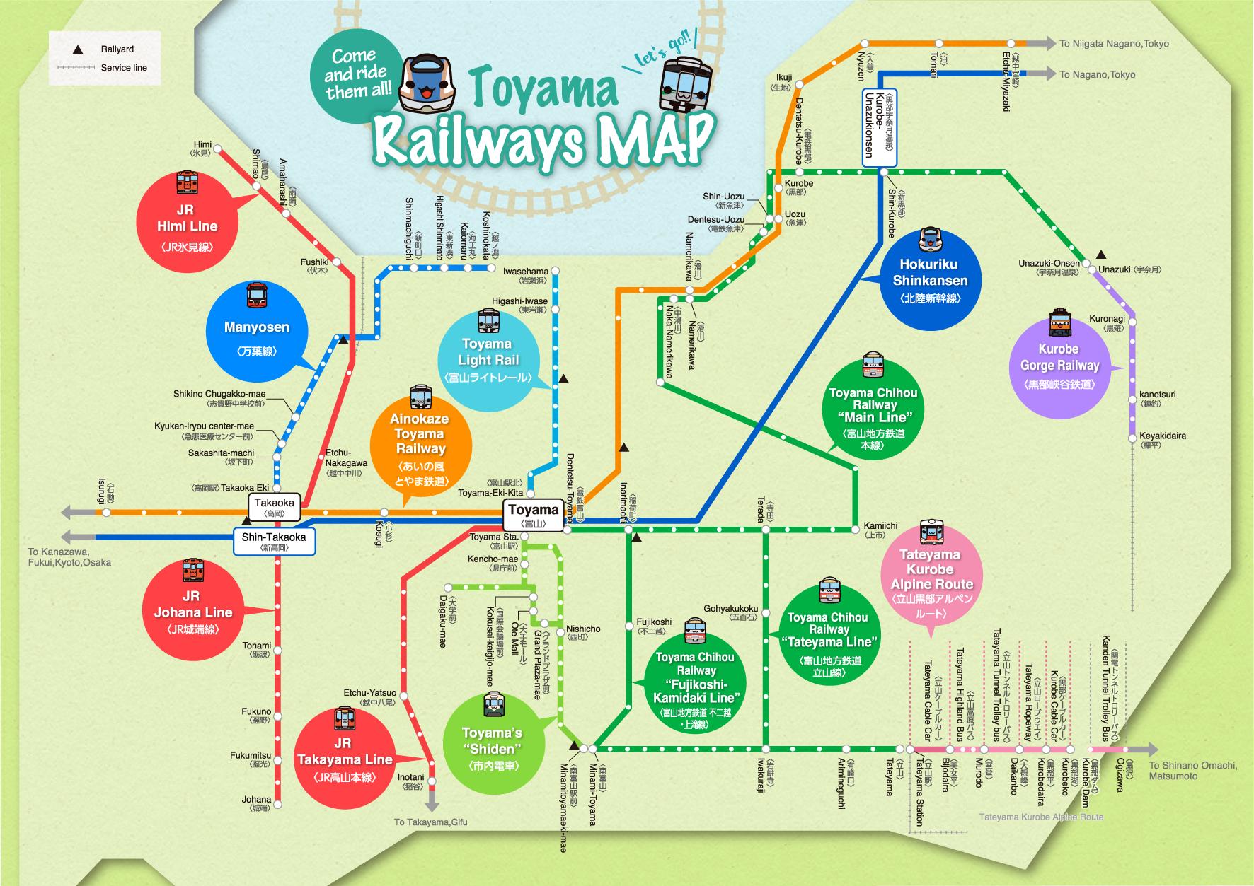 Toyamas Railways Portal to RAILWAY KINGDOM TOYAMA