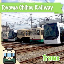 Toyama Chihou Railway Co. Ltd.