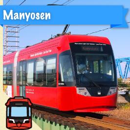 Manyosen