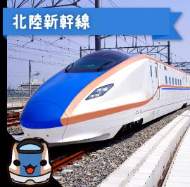 西日本旅客鉄道(株)